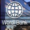 Banca Mondiala (27 decembrie 1945)